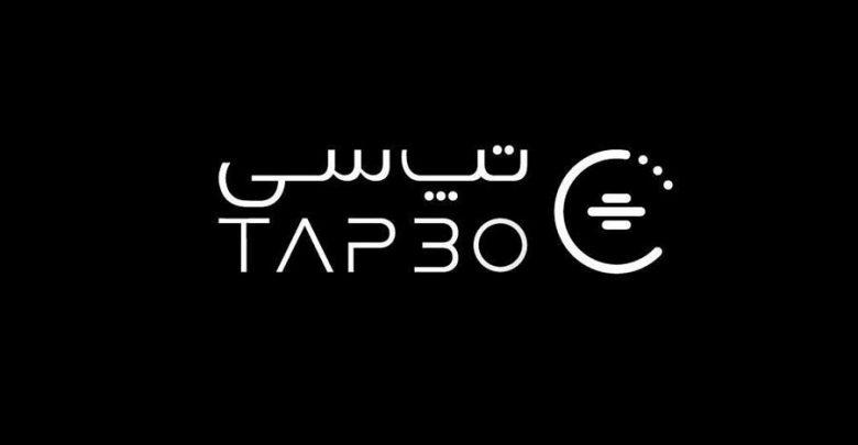 دانلود تپسی نسخه جدید تاکسی اینترنتی - 3.12.1 TAPSI