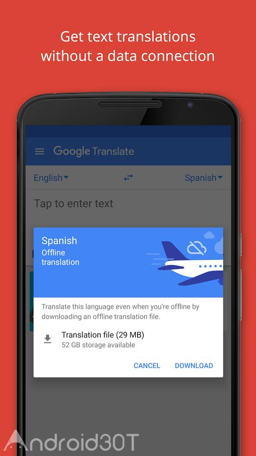 دانلود آخرین نسخه مترجم گوگل Google Translate 6.4.0