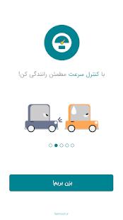 برنامه خلافی خودرو استعلام و پرداخت  + دوربین طرح ترافیک و زوج و فرد