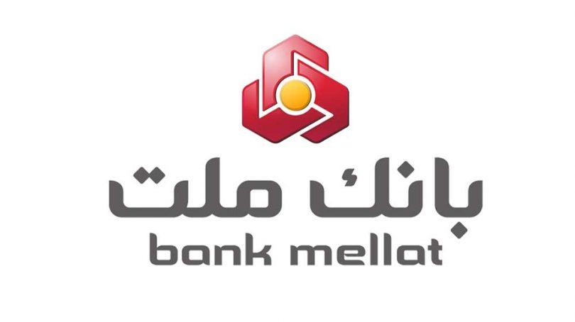 دانلود آپدیت همراه بانک ملت Hamrah Bank Mellat 2.2.8