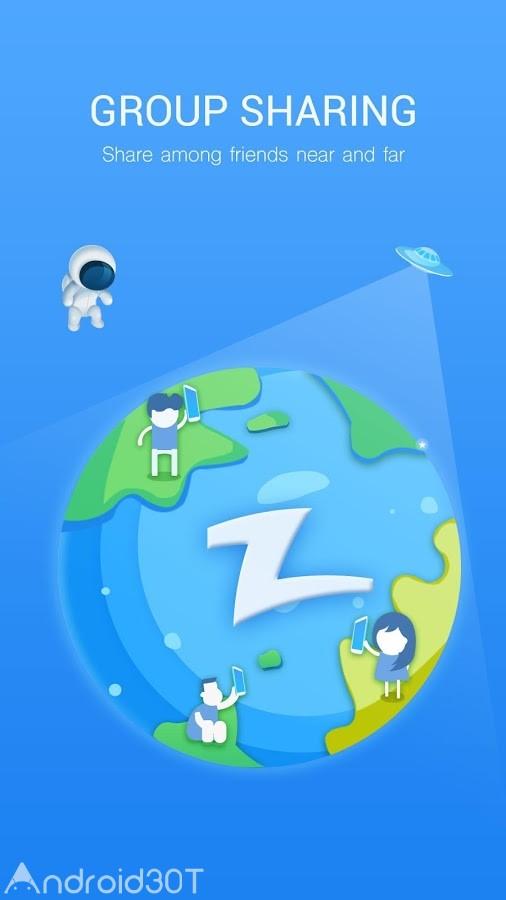 دانلود زاپیا Zapya 5.10.6 برنامه انتقال و اشتراک گذاری فایل اندروید
