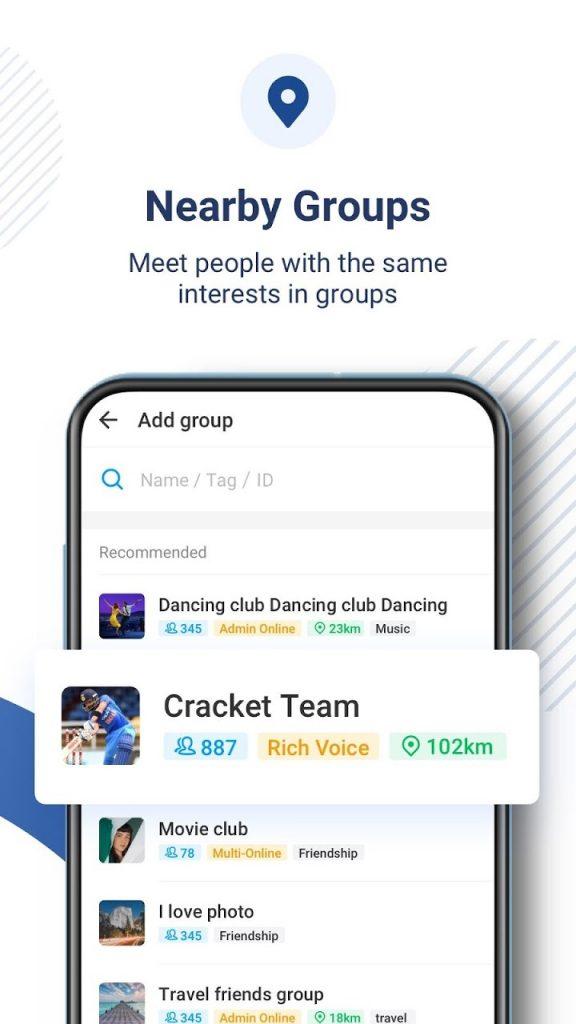 دانلود آخرین نسخه ایمو اندروید imo messenger 2020.04.2031 تماس تصویری