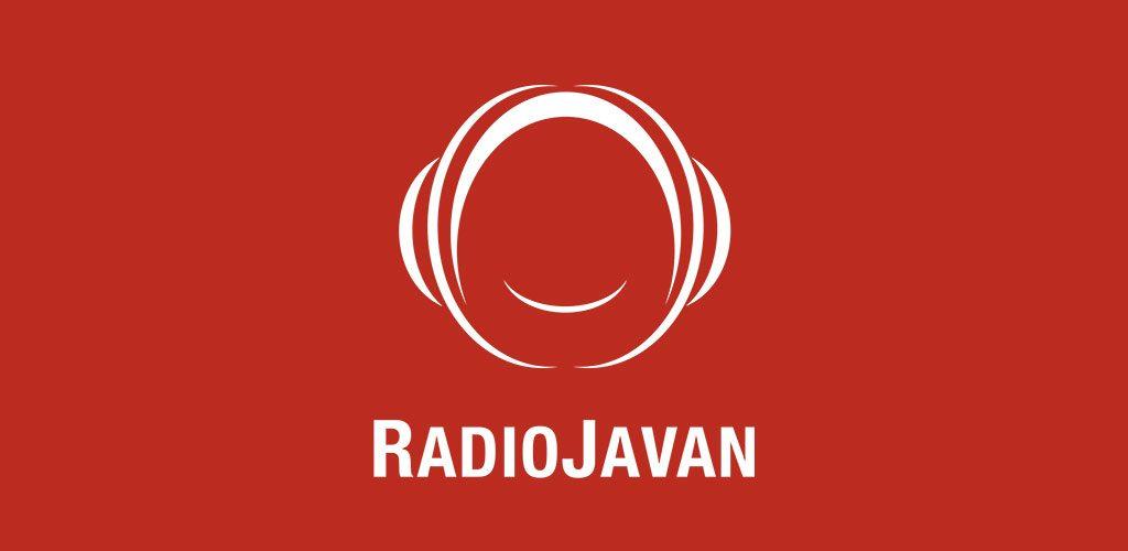 دانلود رادیو جوان اندروید Radio Javan 9.0.5 آپدیت جدید