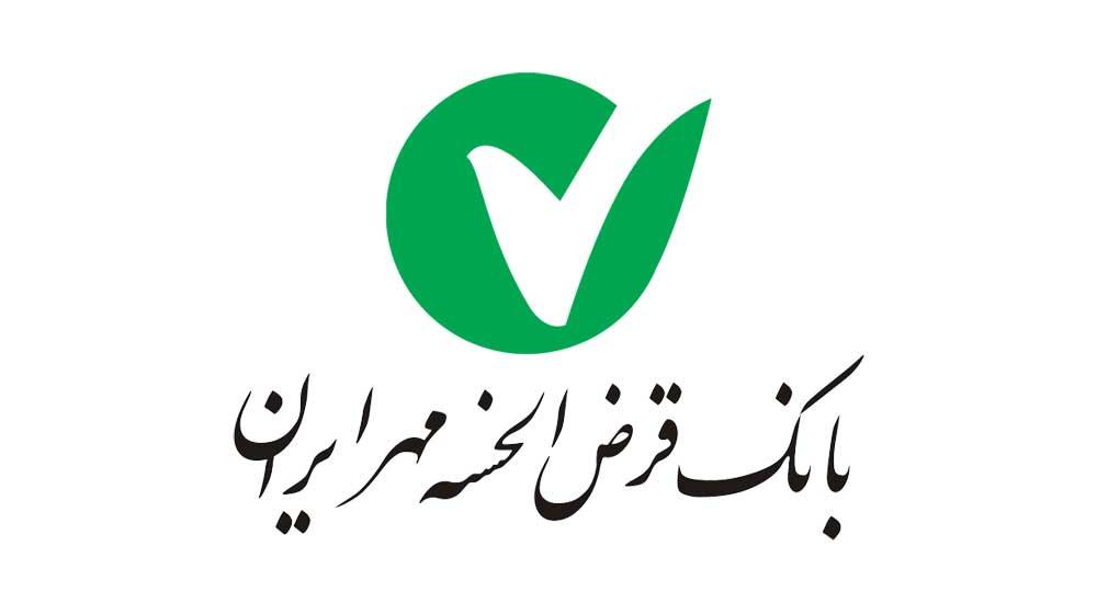 دانلود همراه بانک مهر ایران برای اندروید و آیفون