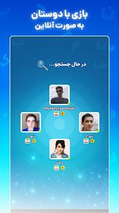 دانلود ویوو برنامه آموزش و یادگیری زبان انگلیسی Wiwo 1.0.2