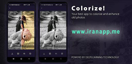 دانلود 1.4 Colorize برنامه تبدیل عکس سیاه سفید به رنگی برای اندروید