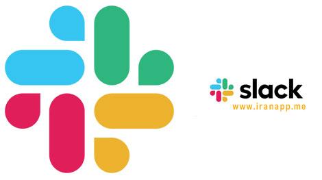 دانلود اسلک 21.03.10.0 Slack برنامه ارتباط گروهی و تیمی برای اندروید