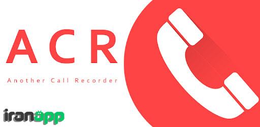 دانلود 35.0 Call Recorder برنامه ضبط مکالمات صوتی اندروید