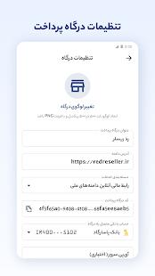 دانلود زرین پال من 4.0.33 My ZarinPal برنامه ارائه درگاه واسط پرداخت اندروید