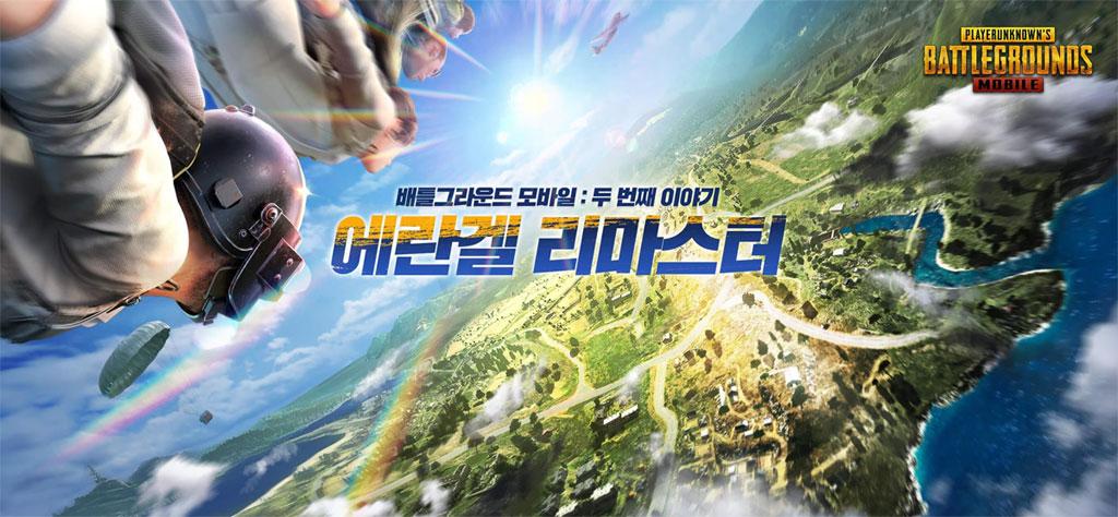 دانلود بازی پابجی کره ای PUBG MOBILE KR 1.3.0 اندروید