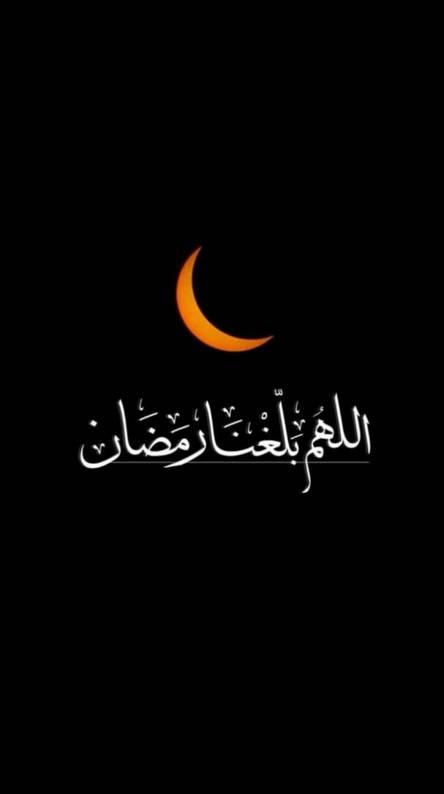 دانلود 180 تصویر پس زمینه ماه رمضان برای موبایل [کیفیت عالی]