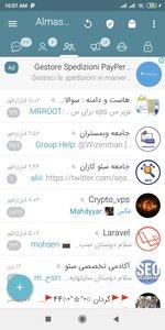 دانلود الماس گرام 7.6.0 AlmasGram برنامه تلگرام ضد فیلتر اندروید