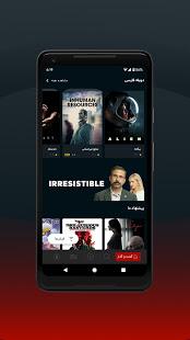 دانلود فیلم نت 1.0.11 FilmNet برنامه تماشای آنلاین فیلم اندروید