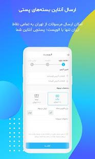 دانلود برنامه الوپیک 3.8.2 AloPeyk سامانه آنلاین حمل و نقل اندروید